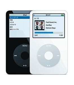 第5世代iPod(5th Gen.)画像