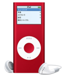 iPod nano (PRODUCT) RED Special Edition画像